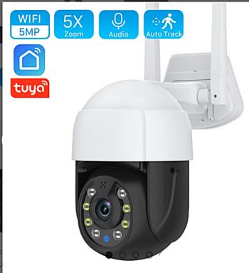 Overvågningskamera produkt billede